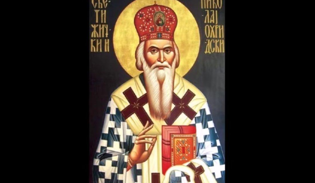 Apostazia aduce Războiul – Sfântul Nicolae Velimirovici