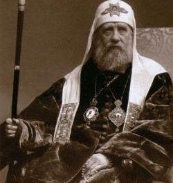 Scrisoarea din temniţa bolşevică a Sfântului Patriarh Mucenic Tihon adresată tuturor Creştinilor la 1 iulie 1923. Foarte actuală!
