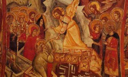 Distanțarea socială din iad și biruința celor ce cheamă în adevăr numele Mântuitorului, Cel iubitor de oameni