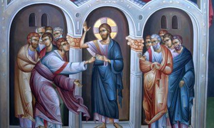 Predica Părintelui Ieronim la Duminica Sfântului Apostol Toma – 26 aprilie 2020