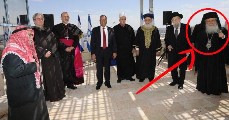 Unitate în satana. Rabinii, ereziarhul Teofil din Ierusalim şi musulmanii s-au rugat împreună la Ierusalim