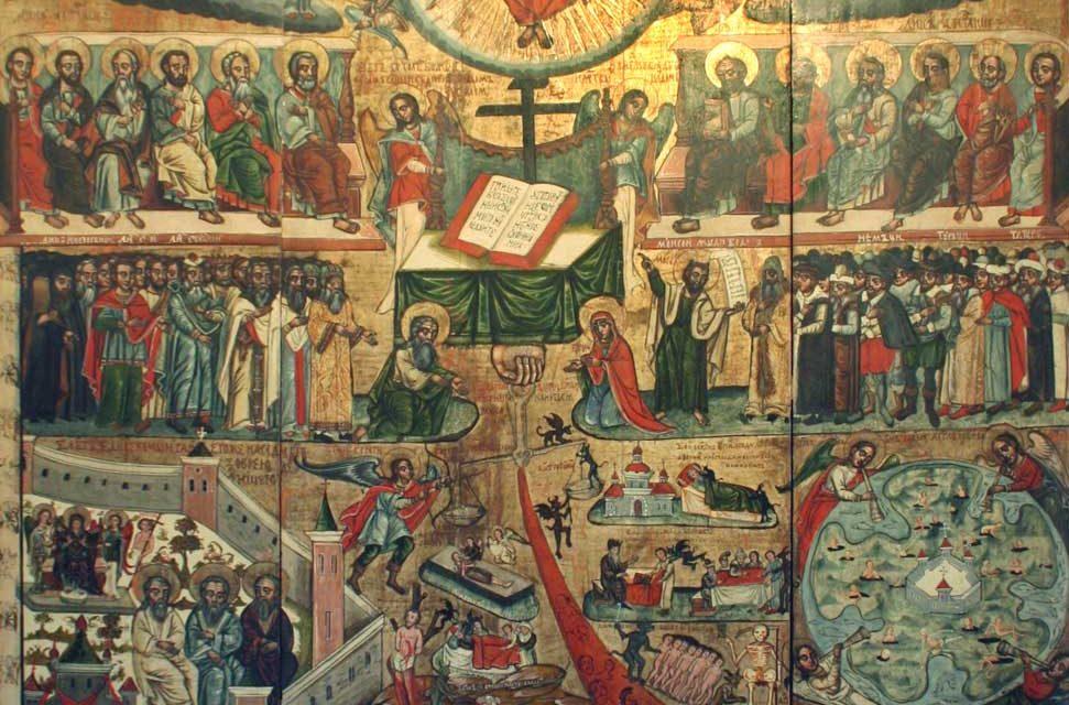Pentru care pricină, la sfârşitul lumii, sunt mari şi multe nenorocirile ? Care sunt zidurile Bisericilor ? Care este rostul profețiilor ? – Sfântul Ioan Gura de Aur