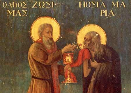 Acatistul Sfintei Cuvioase Maria Egipteanca