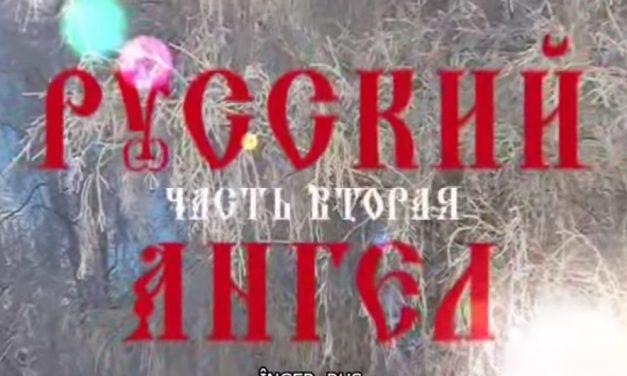 Înger Rus: Otroc Veaceslav Filmul 1 Seria 2