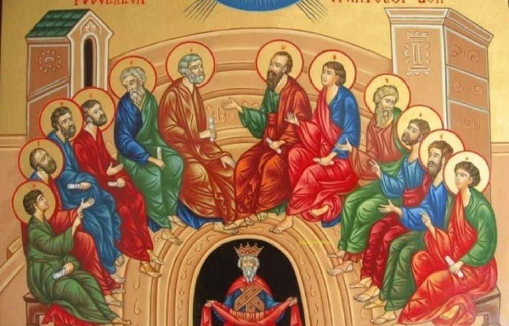 Predica Părintelui Ieronim la Duminica Pogorârii Sfântului Duh – 7 iunie 2020