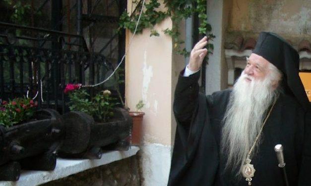 Mitropolitul Ambrosie de Kalavrita: prin vaccinul COVID-19 se va introduce pecetea lui antihrist