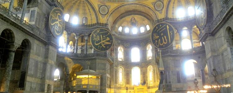 """Patriarhul Chiril a cerut guvernului Turciei să dovedească """"prudență"""" în chestiunea statutului bazilicii Sfânta Sophia din Istanbul: """"O amenințare pentru Hagia Sophia este o amenințare la adresa întregii civilizații creștine"""""""