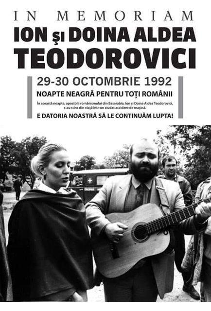 IN MEMORIAM Ion și Doina Aldea TEODOROVICI – 28 de ani de la uciderea Apostolilor românismului din Basarabia