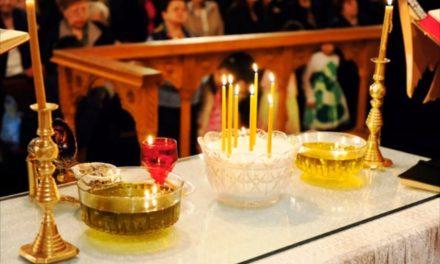 Predica Părintelui Ieronim la Sfântul Maslu (despre moarte) – 11 decembrie 2020