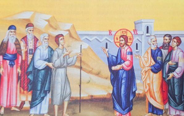 Predica Părintelui Antonie la Vindecarea orbului din Ierihon – 24 ianuarie 2021