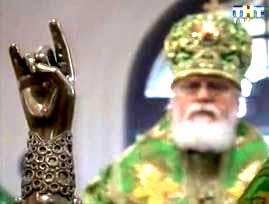 Satanism în Mitropolia Bisericii Ortodoxe Ruse – Sanctificarea mâinii care poartă blestemul