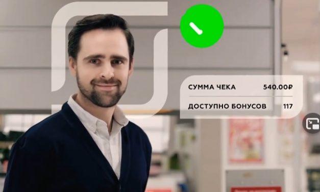 Reclamă rusească la plăți biometrice (video)