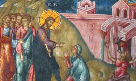 Duminica Cananeencii. Predica Sfântului Nicolae Velimirovici