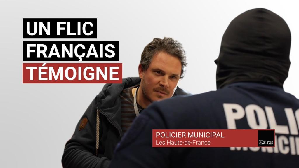 """Real sau fals? Video: """"TREBUIE SĂ TE RIDICI"""" – interviu cu un polițist francez care dezvăluie cum sunt """"lobotomizați"""" colegii săi pentru a deveni brațul înarmat al dictaturii împotriva cetățenilor. În încheiere, cheamă polițiștii neîndoctrinați la o acțiune în forță și fermă împotriva """"masei illuminate"""""""