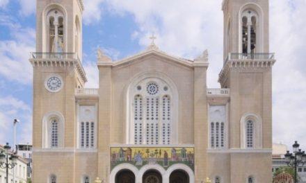 În Grecia preoții nu vor fi lăsați în biserici fără certificat de vaccinare