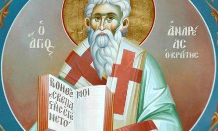 Cuvântul Pr. Ieronim după a 3-a parte a Canonului Sfântului Andrei Criteanul – 17 martie 2021