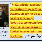 Împătimirea față de îndrumătorul duhovnicesc – Răspunsul Sfântului Ignatie Briancianinov la frământările mirenilor