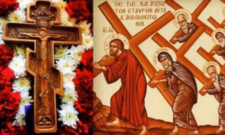 Predica Părintelui Antonie la Duminica a 3-a din Post (a Sfintei Cruci – Luarea Crucii și urmarea lui Hristos) – 4 aprilie 2021