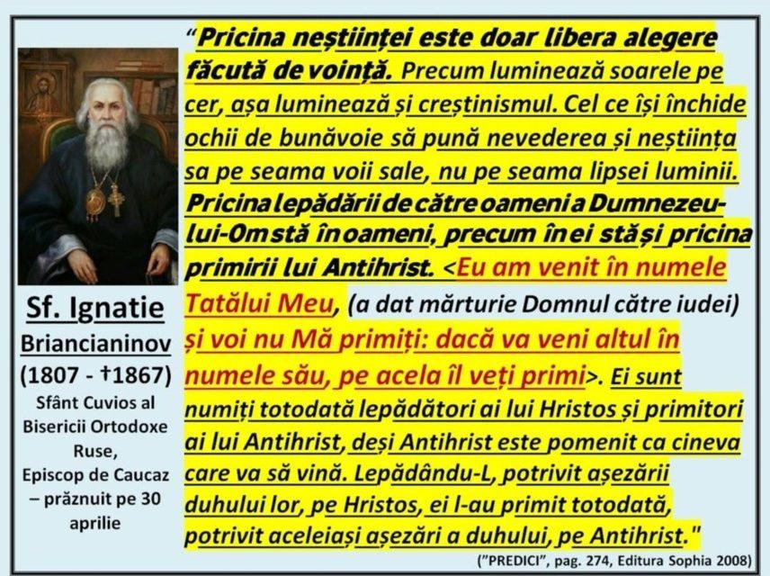 Sf. Ignatie Briancianinov – despre erezie, primirea lui antihrist și lipsa din om a adevăratei cunoașteri de Dumnezeu