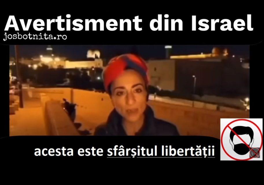 Mesaj din Israel către restul lumii (video)