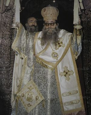 Ce este erezia? – Mitropolitul Augustinos (Kantiotis) de Florina