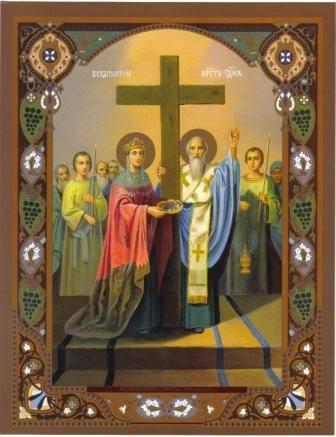 """Cuvânt la Înălțarea cinstitei și de viață făcătoarei Cruci, al Sfântului Dimitrie, mitropolitul Rostovului. """"Ce-i folosește omului să câștige lumea întreagă, dacă-și pierde sufletul?"""" (Marcu, 8, 36)"""
